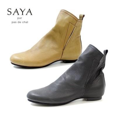 SAYA ブーツ サヤ ラボキゴシ 靴 50651 本革 ショートブーツ サイドゴアブーツ レディース ローヒール ルーズフィットブーツ セール
