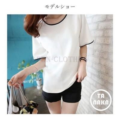 Tシャツレディースきれいめ40代春夏上品半袖Tシャツブラウス白トップスオシャレ韓国風ゆったりカットソーTシャツ2色カジュアル