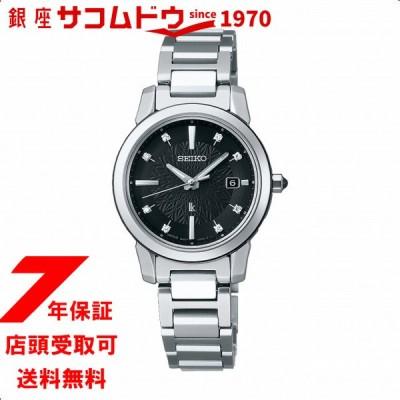 セイコー ルキア SSQV083 セイコー腕時計 レディース SEIKO LUKIA Collection レディース