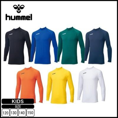 hummel(ヒュンメル) ジュニア あったかインナーシャツ  HJP5147 裏起毛