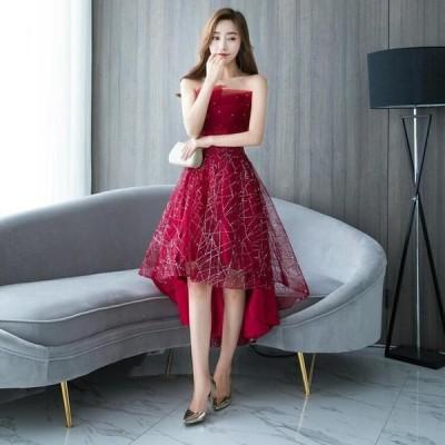 イブニングドレス パーティードレス 安い 可愛い 結婚式 披露宴 2次会 フリル カラードレス オフショルダー【ミニ・フィッシュテール】