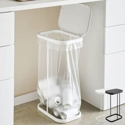 ごみ箱 ゴミ箱 キッチン 分別 スリム 45リットル ゴミ袋ホルダー ゴミ袋スタンド ホルダー スタンド ペットボトル 缶 食器棚下 横開き分別ゴミ袋ホルダー ルー