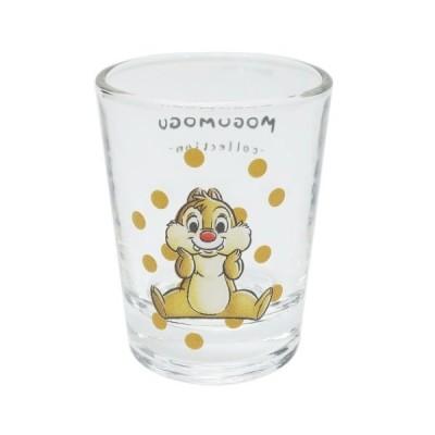 ミニ ガラス タンブラー ショットグラス チップ&デール Dale MOGUMOGUシリーズ サンアート ディズニー 直径5×6.3cm