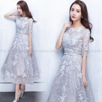 パーティードレス 結婚式 ワンピース ドレス 袖あり ウェディングドレス 二次会 パーティドレス ロング お呼ばれドレス 大きいサイズ 灰色 結婚式 ドレス