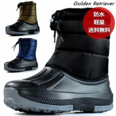送料無料 スノーブーツ メンズ スノーシューズ 防寒靴 長靴 スノー 軽い 軽量 防水 撥水 雨 雪 Golden Retriever 7965 191229