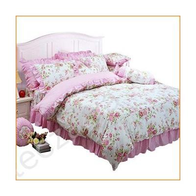 FADFAY ホームテキスタイル ピンクローズ花柄プリント掛け布団カバー寝具セット 女の子用 4ピース フル ピンク