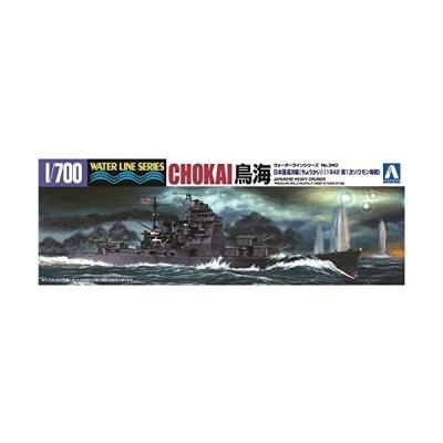 青島文化教材社 1/700 ウォーターラインシリーズ 日本海軍 重巡洋艦 鳥海 1