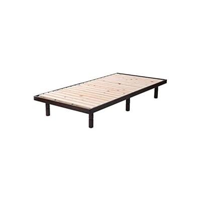 アイリスプラザ ベッド すのこベッド シングル ブラウン 高さ調節 SB-4S
