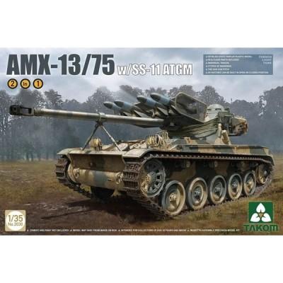 タコム TKO2038 1/35 AMX-13/75 フランス軍 軽戦車 SS-11対戦車ミサイル 2 in 1