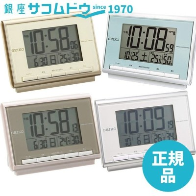 SEIKO CLOCK セイコー クロック SQ698S SQ698L SQ698P SQ698C 時計 目覚し時計 デジタル 電波時計