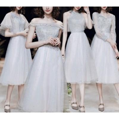 ドレス パーティードレス ワンピースドレス 結婚式 二次会 大きいサイズ ミモレ丈 ワンピースドレス パーティー 演奏会 高見え 袖あり 半