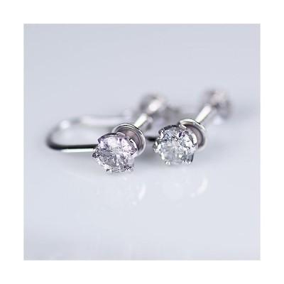 KASHIMAプラチナ900 大粒 0.5ct ダイヤモンド 六本爪 イヤリング スクリュー式