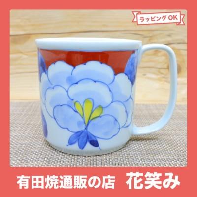 【4月新商品】マグカップ 有田焼 波佐見焼 色絵牡丹マグ(赤) 大きめサイズ 花柄|和食器 陶器 三階菱
