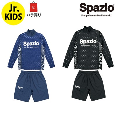 スパッツィオ/Spazio ジュニアハイネックロングプラクティス上下セット【PA-0033-P】(ブラック×150)
