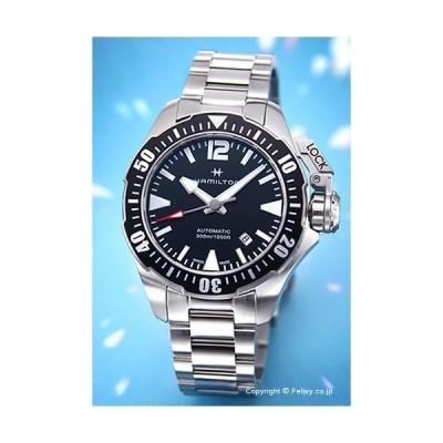 ハミルトン HAMILTON 腕時計 Khaki Navy Open Water Auto (カーキ ネイビー オープンウォーター オート) ブラック H77605135