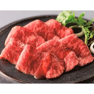 日本畜産 広島血統和牛「元就」ローストビーフ スライス