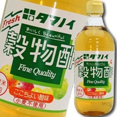 【送料無料】タマノイ酢 穀物酢500ml×1ケース(全20本)