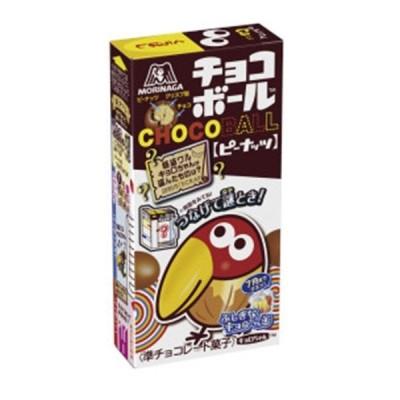 森永 チョコボール ピーナッツ 20入 駄菓子 子供会 景品 お祭り くじ引き 縁日