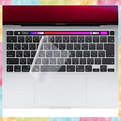 【2020秋冬 M1チップモデル】TOWOOZ MacBook Pro 13 キーボードカバーフィルム 超薄型 超耐磨 洗浄可 高い透明感 2020 Mac