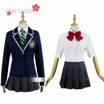 君の名は。 宮水三葉  みやみずみつは 風  制服  コスプレ衣装  cosplay  cos 変装 仮装
