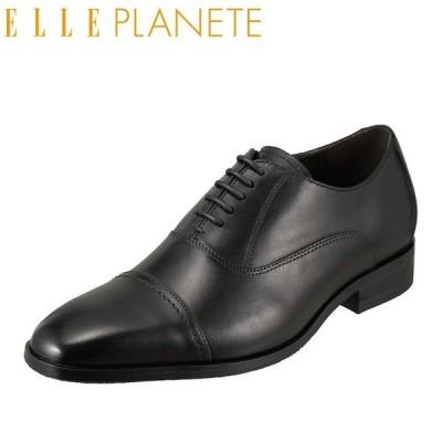 エル プラネット ELLE PLANETE PT2017 メンズ | 内羽根 ストレートチップ 本革 | 仕事 ビジネス 通勤 | ブラック