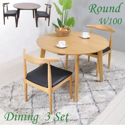 ダイニングテーブルセット 2人用 北欧 円卓 おしゃれ モダン 座面広め  丸 木製 新生活