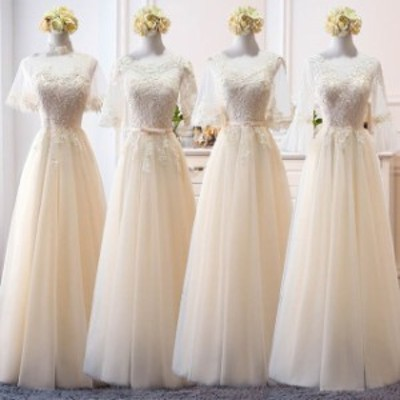 ドレス 結婚式 袖付き シャンパン ブライズメイド ロング 演奏会 ロングドレス ドレス ロング 袖あり ドレス パーティードレス