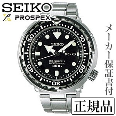 SEIKO セイコー PROSPEX プロスペックス マリーンマスタープロフェッショナル 腕時計 ダイバーズ 正規品 1年保証書付 SBBN031