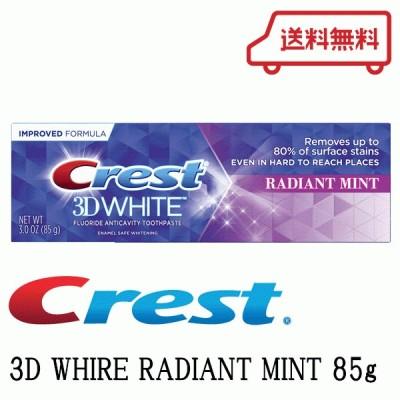 最短翌日到着 !! クレスト 3D ホワイト ラディアントミント 85g (送料無料 追跡可)