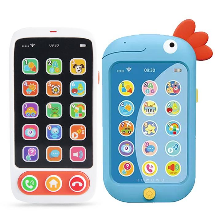 寶寶智慧型手機 仿真手機 音樂學習手機 數數聰明 炫光智慧 小手機 寶寶手機 0396 玩具手機