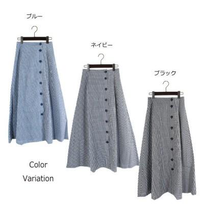 先染めギンガムチェックフロント釦スカート
