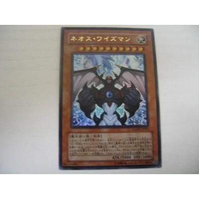 ゲーム トレーディングカード 遊戯王 ネオス・ワイズマン ウルトラレア MG02-JP001