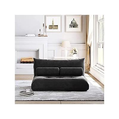 Floor Sofa Bed Adjustable, 5-Position Reclining Floor Folding Sofa Futon Be