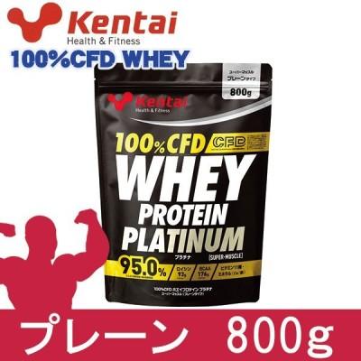 ケンタイ プロテイン 100%CFDホエイプロテイン スーパーマッスル プレーン 800g  - 健康体力研究所 (kentai)