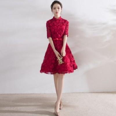 レディース 膝丈 5分袖ワンピース ドレス 24030 ワンピース 結婚式ドレス 結婚式 パーティードレス 袖付き ファスナータイプ ドレス