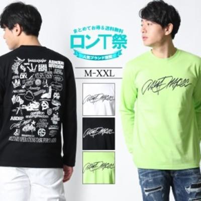 トップス[2枚目10%割引]  メンズ 長袖 Tシャツ ロゴ プリント ロンT 大きいサイズ ゆったり 大きめ ストリート系 カジュアル アメカジ ブ