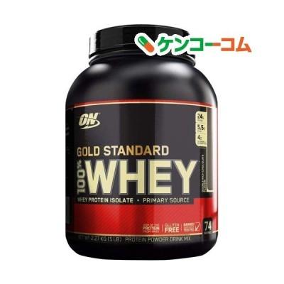 国内正規品 ゴールドスタンダード100% ホエイ ダブルリッチチョコレート ( 2.27kg )/ オプティマムニュートリション