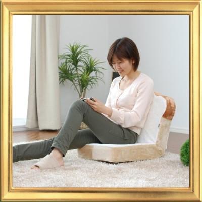 「panzaisu」 パンシリーズ座椅子