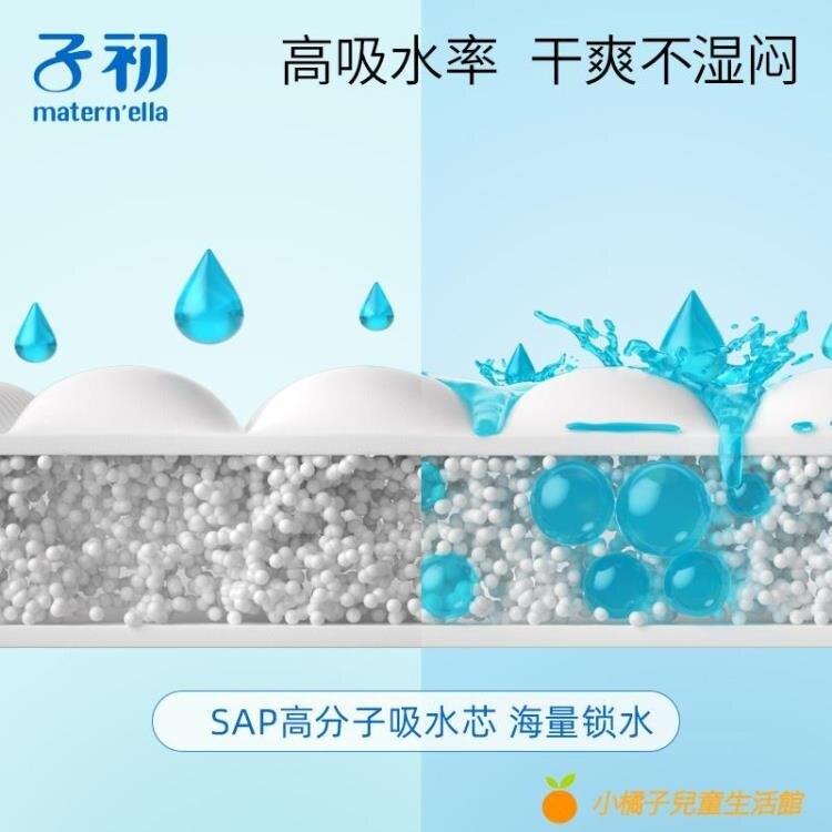 嬰兒隔尿墊一次性150片寶寶尿墊護理墊防水透氣33x45cm