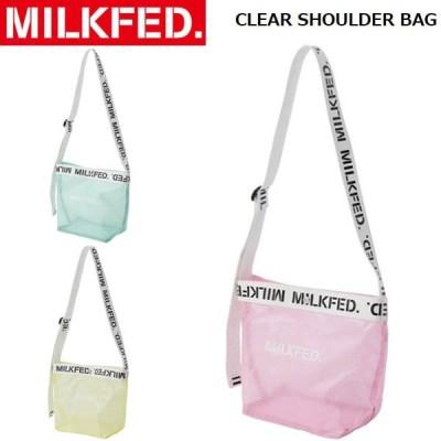 セール ミルクフェド バッグ MILKFED. CLEAR SHOULDER BAG 103201053010 クリア ショルダーバッグ ビーチバッグ プールバッグ ビニール