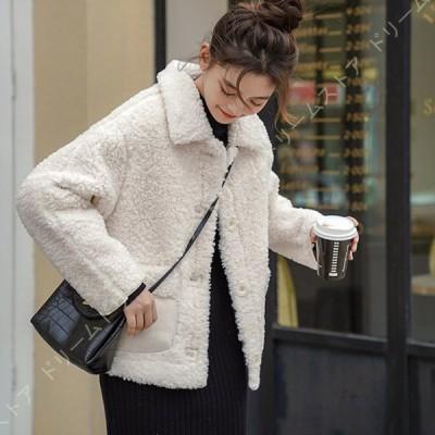 ボアブルゾン レディース ホワイト ボアジャケット ボア アウター コート もこもこ 防寒コート ブルゾン ジャケット フリース ジャケット あっ たか ふかふか