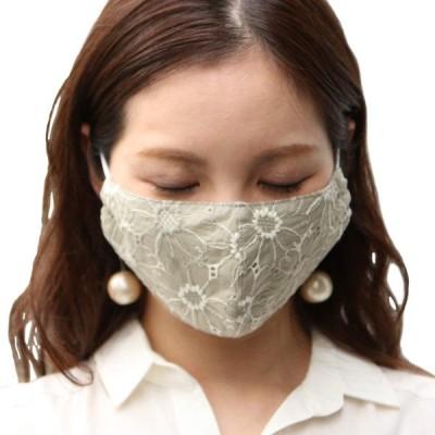 立体レースマスク 日本製 UVカット 洗える レディース 大人マスク (ティーグリーン)