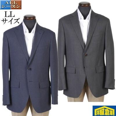 ジャケット ビジネス テーラード メンズ LL ウォッシャブル ストレッチ 全2種 5000 GJ9010