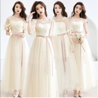 ブライズメイド ドレス レディース ロング丈 20代 30代 40代 上品 パーティードレス 結婚式 ワンピース 大きいサイズ お呼ばれ 二次会 披