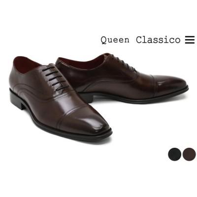 クインクラシコ / QueenClassico メンズ ドレスシューズ 10742 ストレートチップ(キャップトゥ) ブラック ブラウン