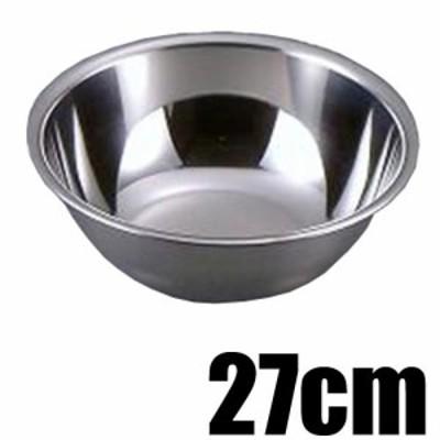 DO-EN 18-8ステンレス スチールボール サイズ27cm