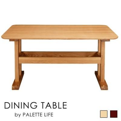 ダイニングテーブル おしゃれ 幅130 食卓机 収納付き 木製 モダン 安い