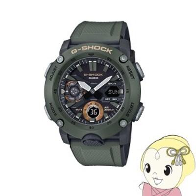 【逆輸入品】カシオ CASIO 腕時計 G-SHOCK メンズ カーボンコアガード GA-2000-3A