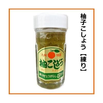 九州特産 柚子こしょう 練り80g