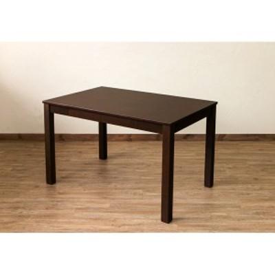 フリーテーブル/センターテーブル 〔110cm×70cm ブラウン〕 引き出し2杯付 アジャスター 木製脚付き 〔リビング ダイニング〕